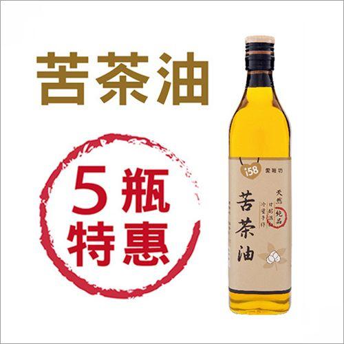 【苦茶油】560ml*5 【免運費】匯款優惠:NT4700